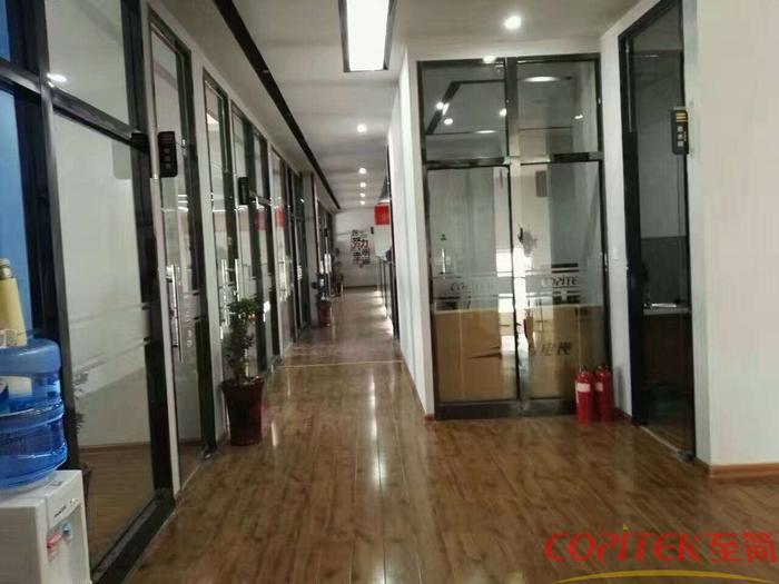 湖南至简办公室内部